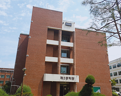 School of Civil & Environmental Engineering